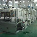 Pasteurizer-