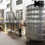 Hygienic Water Storage Tank-