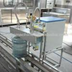 Good quality Barreled clearwater production system-