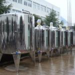 Dual-layer vertical blending storage tank series-