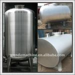Vegetable Oil Storage Tank-