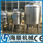 stainless steel Beer Conditioning tank-