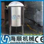 200L New Stainless Steel Single water storage vessels CE-
