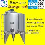 vertical stainless steel storage tank SUS304/SUS316-