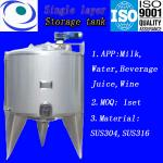 insulated water storage tank SUS304/SUS316-
