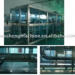 Wafer type washing bottle machine-