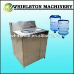 automatic stainless steel barrel washing plant-