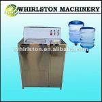 automatic stainless steel barrel washing equipment-