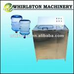 whirlston automatic stainless steel water barrel washing equipment-