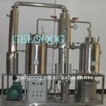 Honey Processing Machine with advanced technology