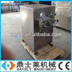 High pressure milk homogenizer 1000L/25MPA-