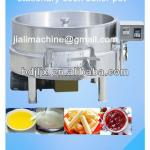 stainless steel working simple vertical cook boiler