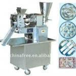 good quality FR120 Samosa dumpling making machine