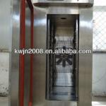 fish technical freezer-