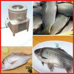 2013 best price fish scales removing machine/fish scale peeling machine/008615514529363-