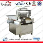 2013 Hot Sales Fish Skin Removing Machine With BV CE Approved Quality Guaranteed-
