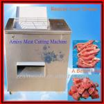 Fresh Beef cutting machine --Diced Meat, Shredded Meat, Sliced Meat.-