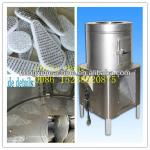fish scales removing machine-