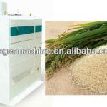 Rice polishing machine|Rice Polisher|Rice milling machine-