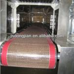 Heat resistance ptfe teflon coated fiberglass mesh conveyor belt-