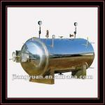 YTQ series high quality stearm autoclave sterilizing retort-