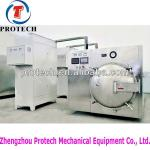 Inteligent commercial belt microwave vacuum drying machine-