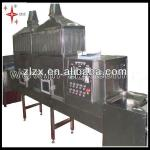 microwave drying / sterilization machine for spices / papper/ chili powder/ Cumin powder