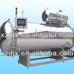 small sterilizer-