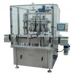 Tomato sauce jam filling machine-