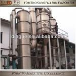 Concentrated fruits puree evaporator-