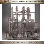 Super low temperature evaporator-