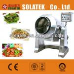 Automatic frying and mixing machine-