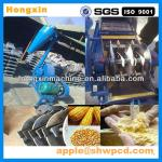 2013 super corn mill machine/corn grinding machine/corn milling machine 0086 15238020669-