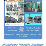 200T wheat flour mill-