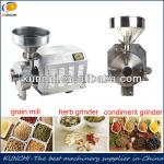 2013 popular sold KCF-160 small grain mill with stainless steel-