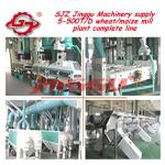 Wheat Flour Mill Complete Production Line,300t/24h Wheat Flour Milling Machine,Wheat Flour Mill Plant-
