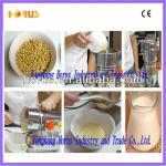 HR-08B 400g household Swing baby food grinder machine