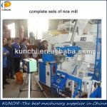 Full automatic complete sets rice mill machine/ rice milling plant with water plisher-