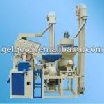 Auto Rice Mill|Complete Auto Rice Mill|Rice processing machine-