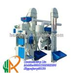 High Capacity rice mill machine-
