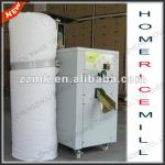 High efficient electric small rice milling machine-