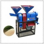 Best price small scale rice milling machine-