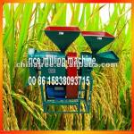 multifunction small rice mill machine-