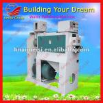 50-60T/D Silky Rice polisher for Rice Mill Plant 0086 371 65866393-