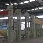 complete set of rice mill-