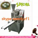 stainless steel steamed small meat dumpling in basket machine(skype:wendyzf1)-