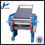DZM-180A Electric Pasta Machine 180mm good quality-