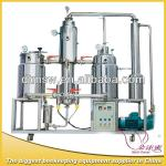 Hot selling 0.5t-5t honey filtering machine-