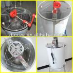 electric motor 4frames honey extractor-