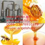 2013 new stype of stainless steel honey processing machine//0086-13676910179-